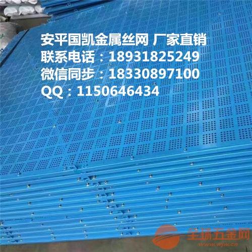 外架钢立网价格__爬架网在建筑工地的使用__施工外防
