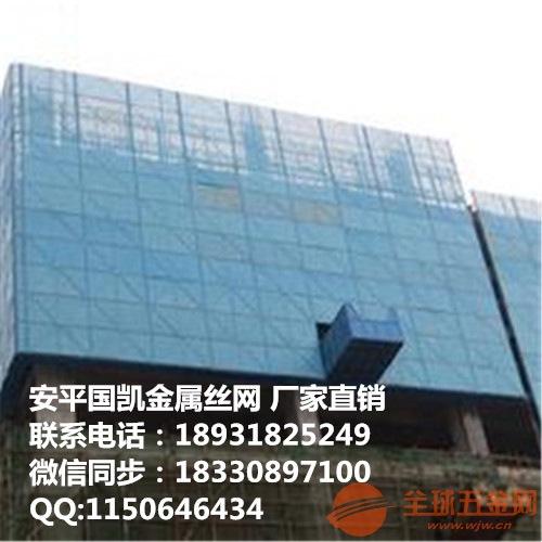 冲孔保护钢网__铝板建筑安全网__宁波钢防护网__