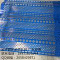 厂定制防风抑尘网尺寸_06厚防风抑尘网售价