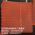 防腐蚀金属踏板网供应厂家_菱形防护网尺寸