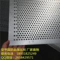 高空脚手板防护_贵州爬架网售价