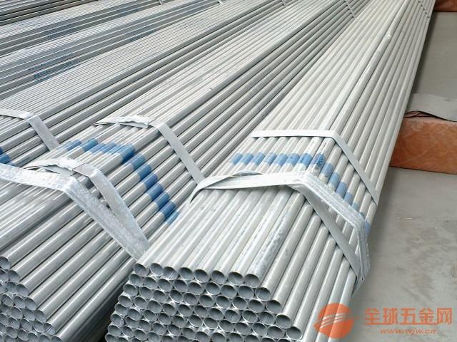 绍兴市供应4分-8寸镀锌钢管