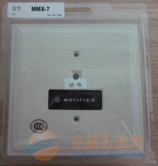 上海MMX-1监视模块诺帝菲尔火灾报警模块