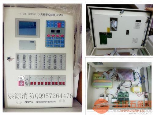 海湾jb-qb-gst500 单回路板