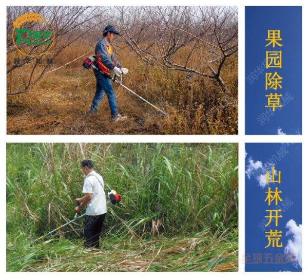 园林挖树机 果园挖树机 背负式除草剂