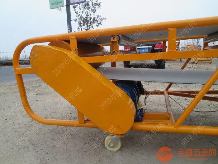 食品专用输送带 可移动爬坡输送机