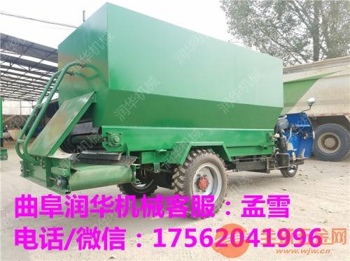 柴油撒料车 方便饲养喂料车 润华机械专业制造厂家