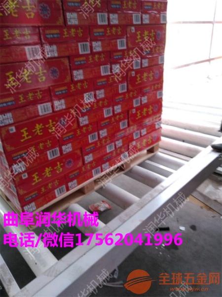 皮带式输送机价格 克拉玛依加工定做各种皮带机