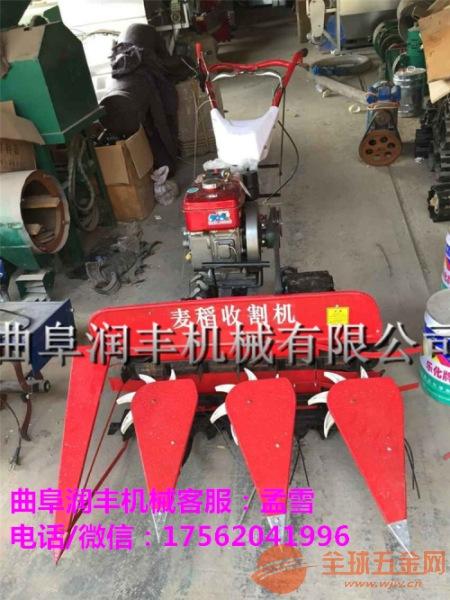 多规格收割机 桂林秸秆稻麦收割机