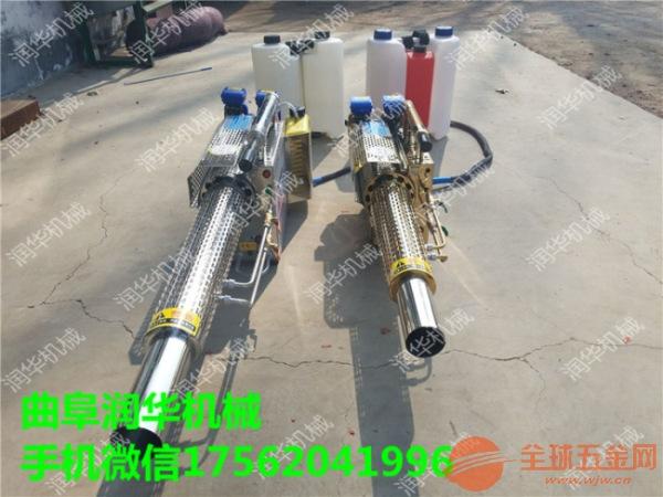 厂家销售脉冲式水雾机 荆州烟雾机热销款