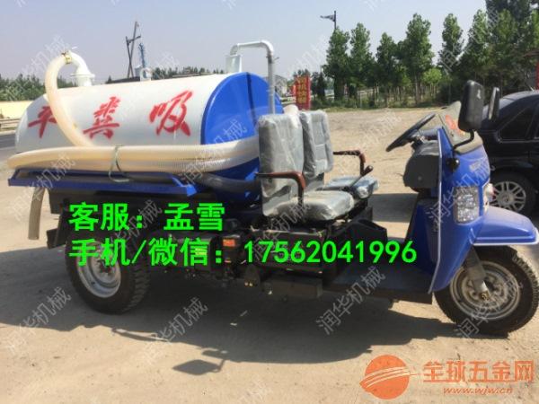 阳江多功能抽粪车价格 优质粪池吸粪车型号
