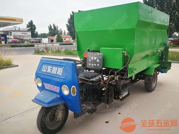 自贡柴油动力喂养车 畜牧养殖撒料车厂家