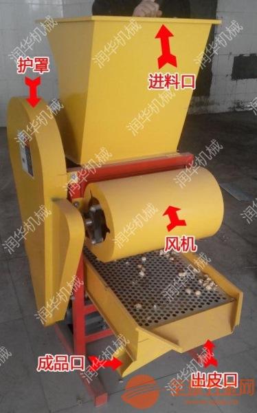 全新剥花生去壳机器 沈阳大产量花生剥壳机