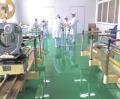 舟山环氧地坪漆施工|杭州地坪漆工程