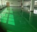 杭州环氧地坪漆施工