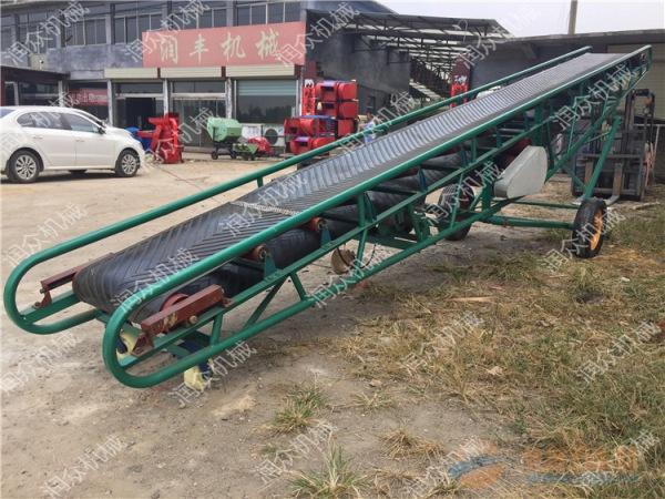 毕节简易装车皮带输送机大型石料装车输送机