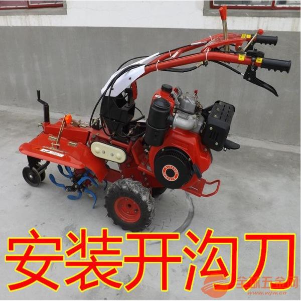 微型田园管理机多功能开沟培土机一机多用