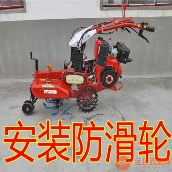 12马力电启动柴油田园管理机 开沟培土机