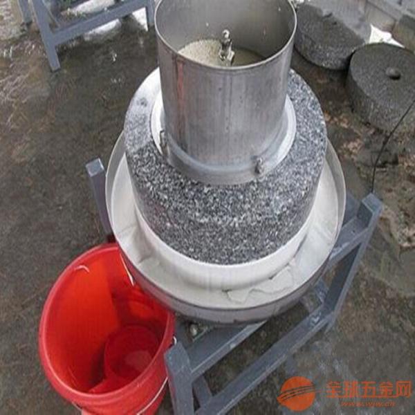 家用电电动石磨福州石磨豆浆机
