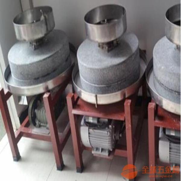家用电动石磨淄博电动石磨磨面机