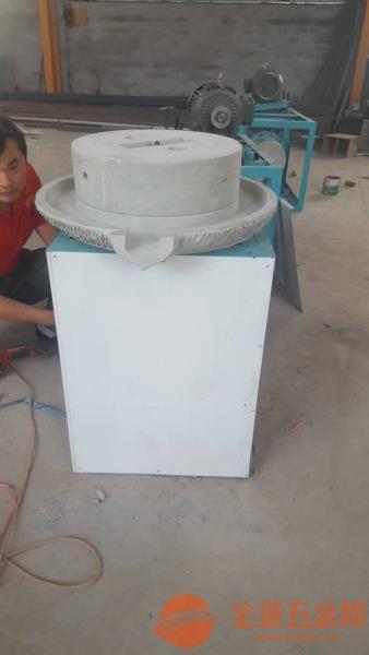 电动石磨磨浆机潍坊电动石磨香油机