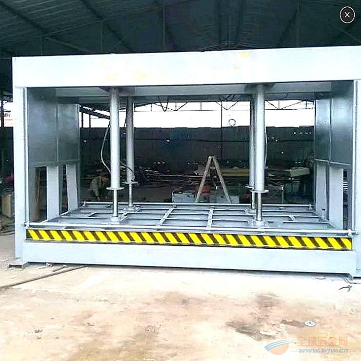 50吨多层板冷压机 胶合板定型 板材成型机械