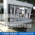 优质木工冷压机 液压冷压机 冷压机专业生产厂家