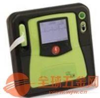 特價美國卓爾AED Pro 自動體外除顫儀