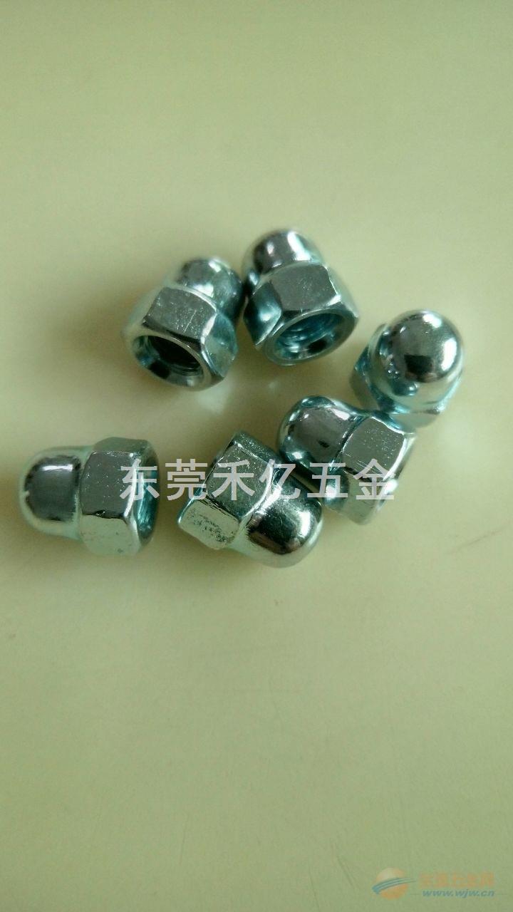 广东紧固件螺帽工厂直销价格合理