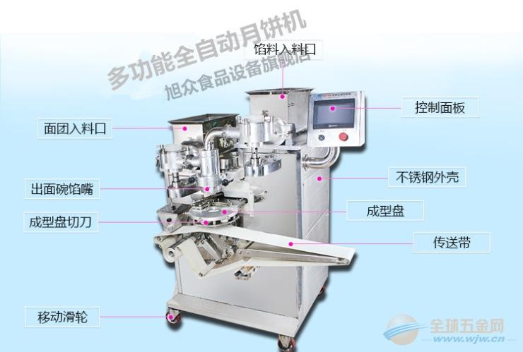 云南月饼模具厂家