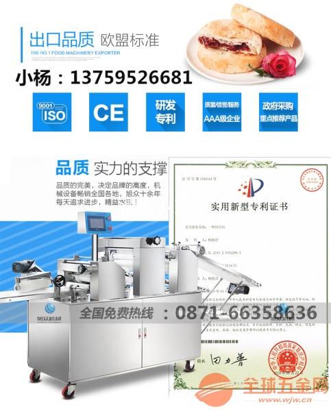 旭众全自动酥饼机厂家 昆明二道擀面酥饼机