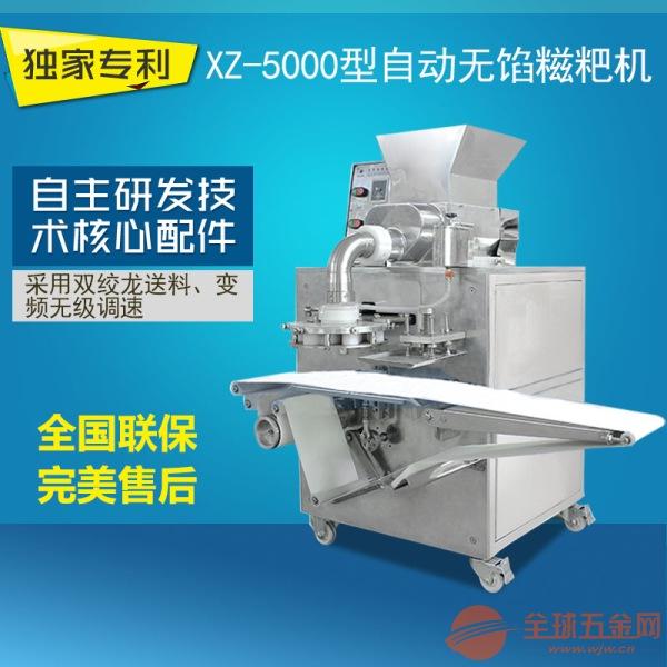 昆明XZ-5000A糍粑机 无陷糍粑机生产厂家