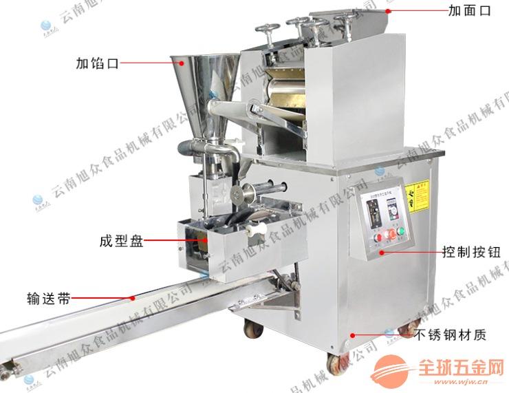 自动新款仿手工饺子机 贵州饺子机厂家