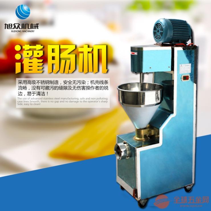 SZ-200灌肠机 商用灌肠机厂家 多功能灌肠机