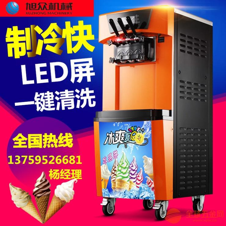 2018新款三色冰淇淋机厂家 云南昆明
