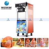 智能三色冰淇淋机 昆明冰淇淋机生产厂家