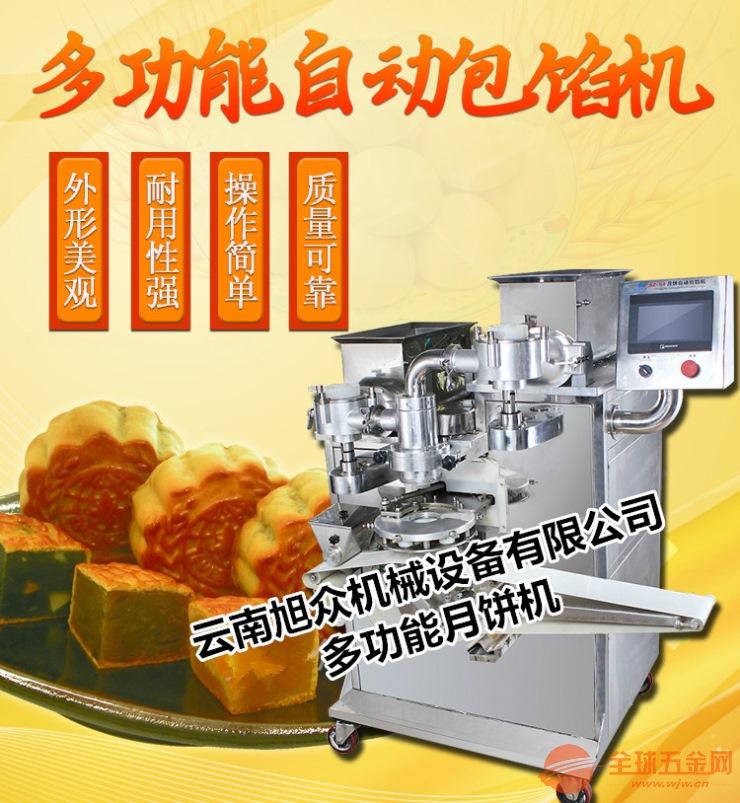 SZ-64多功能自动包馅机 包子机 酥饼机