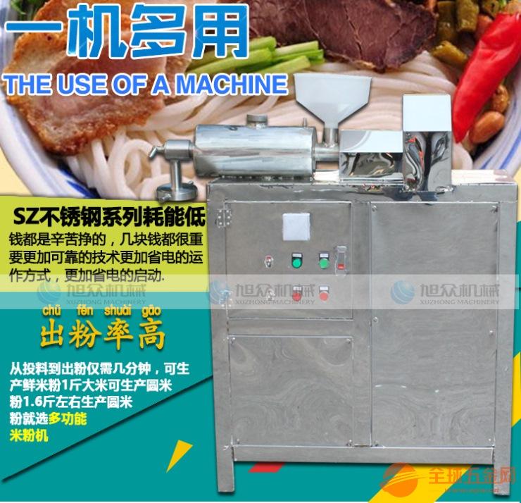SZ-60型不锈钢米线机 米线机厂家
