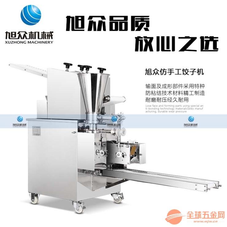 JGB-210 新款饺子机 饺子机厂家