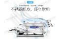 SZ-HF-150x高效节能河粉机 多功能卷粉机厂家
