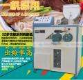 全自动自熟米线机厂家 昆明新款米线机