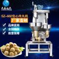 SZ-602包心肉丸机 自动包心肉丸机 肉丸机图片