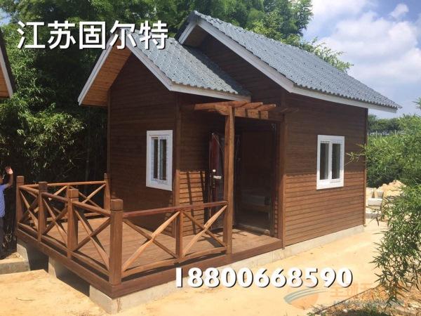 台州酒店门卫 制作生产
