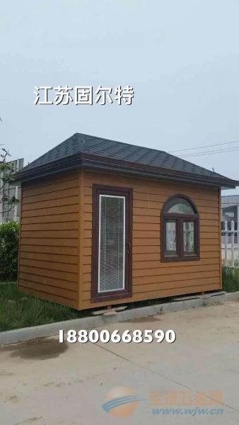 江阴移动门店 店面房生产和安装