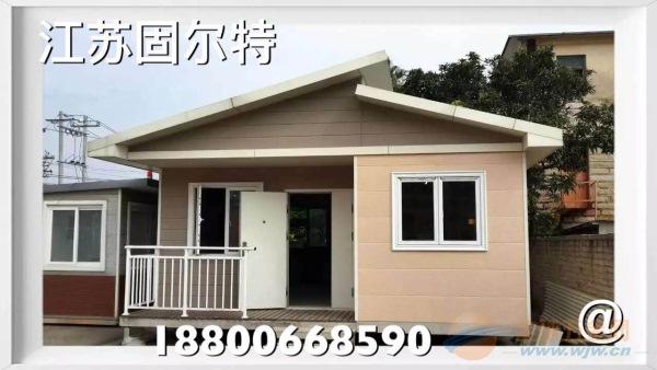 湛江%9轻钢结构房屋 江苏钢结构保安岗亭 生态小木屋