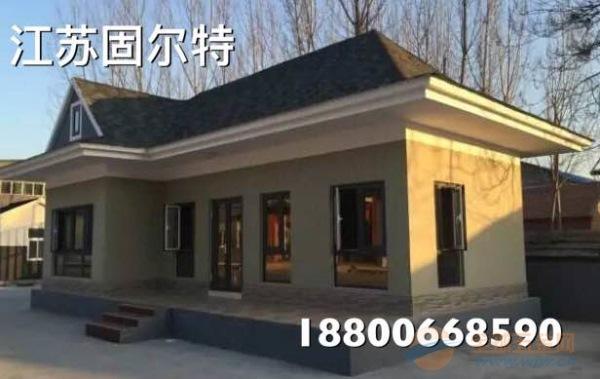 南京景区景观房 60平方需什么价格