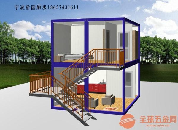奉化厢式房屋定做10平方多少价格