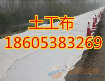 邳州路面《养护土工布》厂家-哪里便宜-实体公司@欢迎