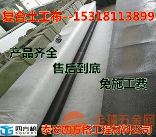 尚志护坡土工布定做加工丨供应厂家.四方格实力公司,欢