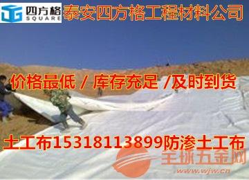 欢迎欢迎您+菏泽排水板行情走势-四方格建材土工材料